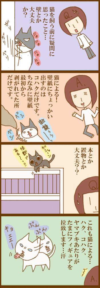 f:id:suzuokayu:20201209101851j:plain