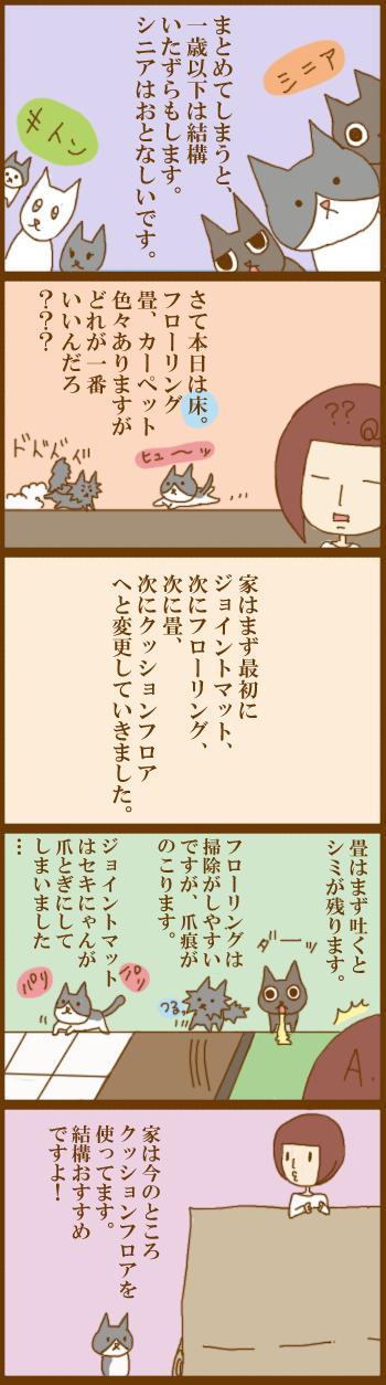 f:id:suzuokayu:20201209105829j:plain