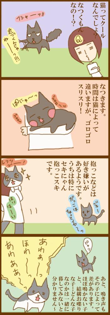f:id:suzuokayu:20201209112801j:plain