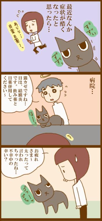 f:id:suzuokayu:20201210144123j:plain