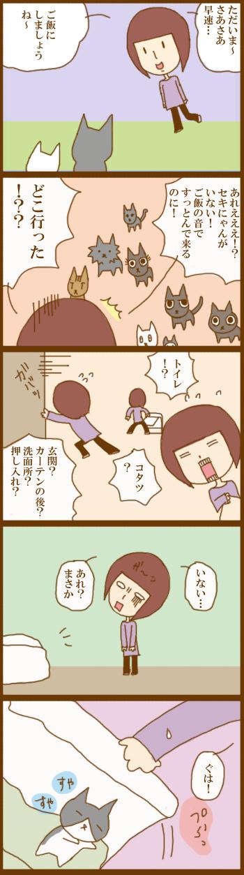 f:id:suzuokayu:20201214091358j:plain