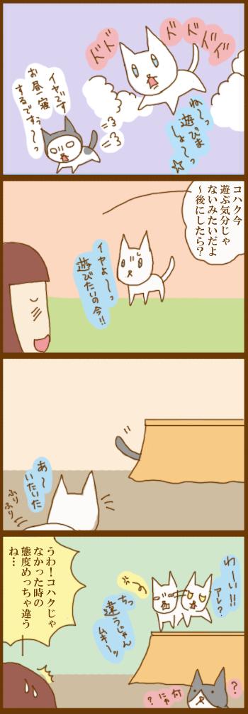 f:id:suzuokayu:20201214103227j:plain