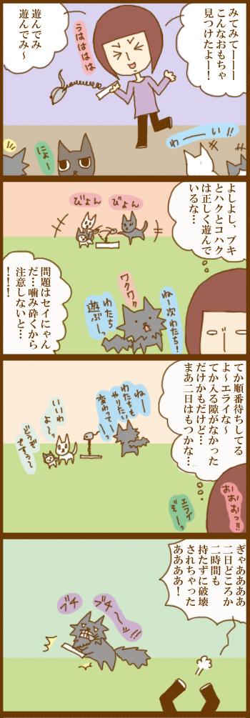 f:id:suzuokayu:20201214131601j:plain