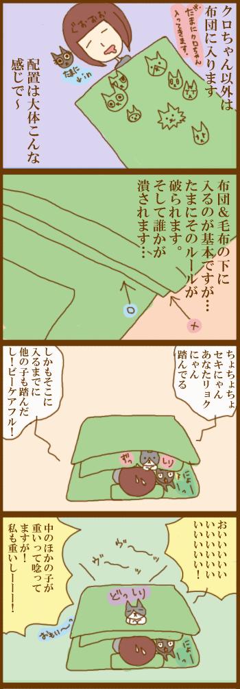 f:id:suzuokayu:20201214131736j:plain