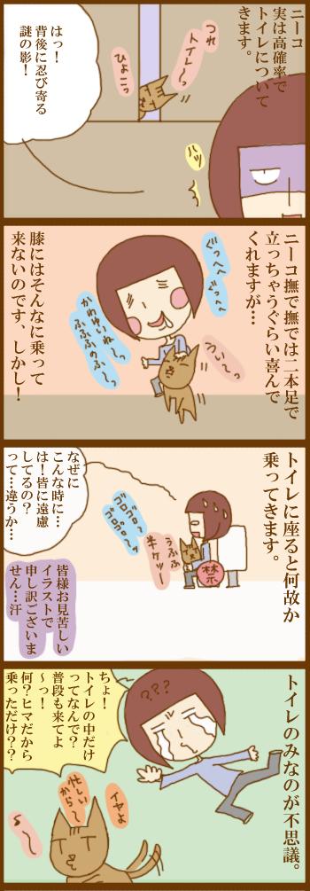 f:id:suzuokayu:20201215093142j:plain