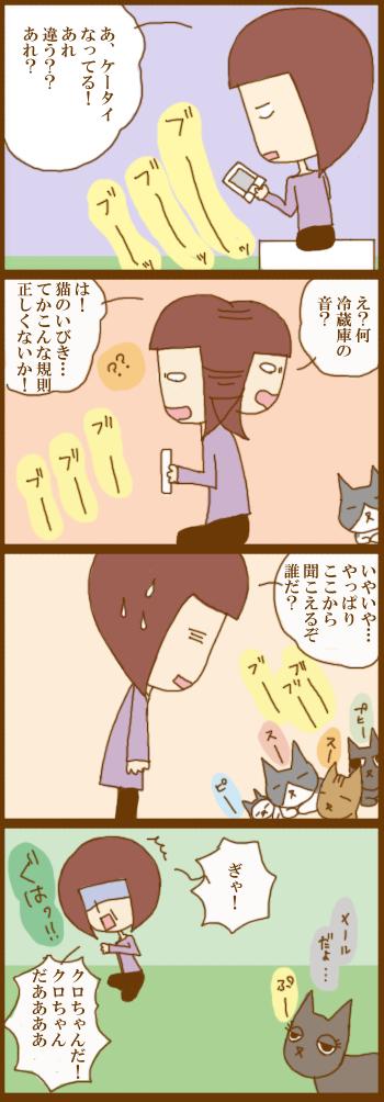 f:id:suzuokayu:20201215094116j:plain