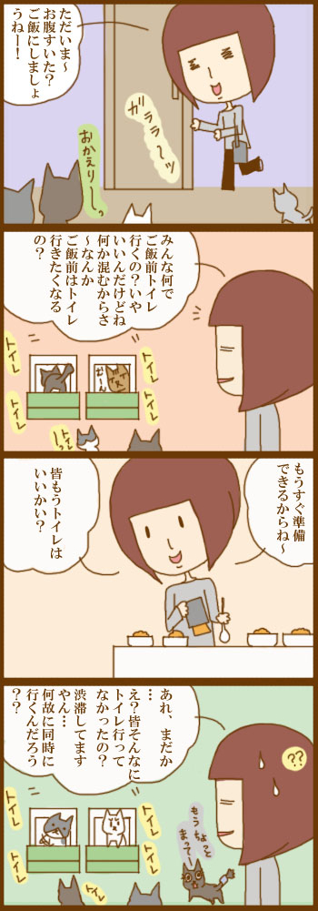 f:id:suzuokayu:20201215094705j:plain