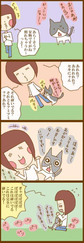 f:id:suzuokayu:20201216092225j:plain