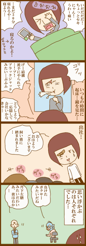f:id:suzuokayu:20201216094135j:plain