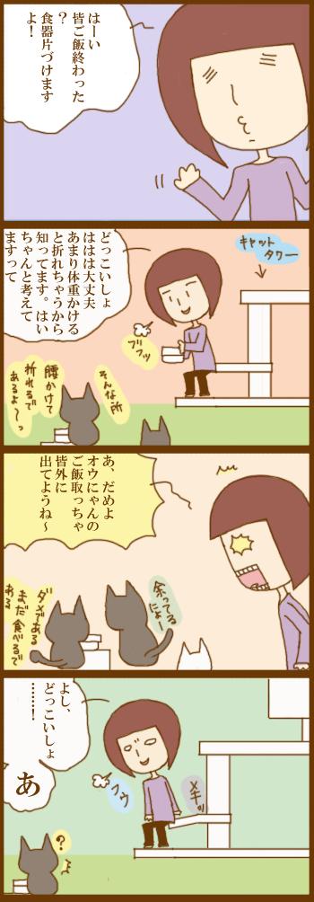 f:id:suzuokayu:20201216101036j:plain