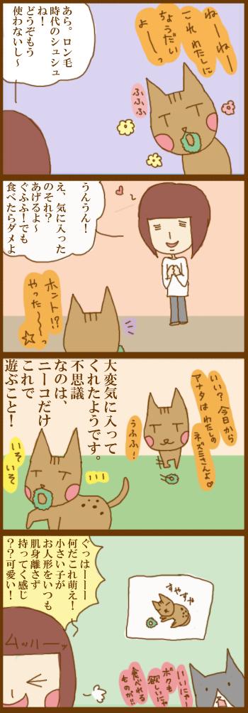 f:id:suzuokayu:20201217170154j:plain