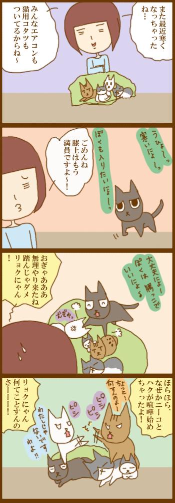 f:id:suzuokayu:20201217170255j:plain