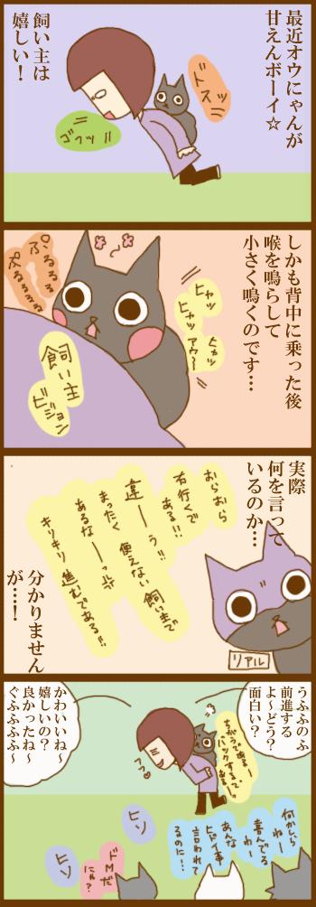f:id:suzuokayu:20201218092236j:plain