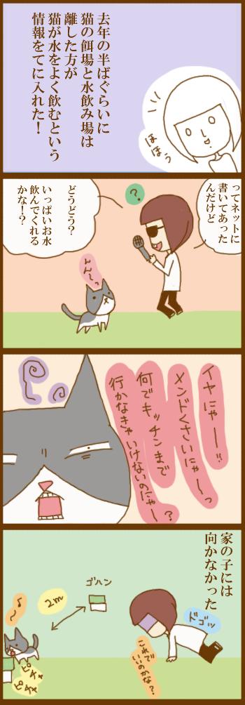 f:id:suzuokayu:20201218093313j:plain