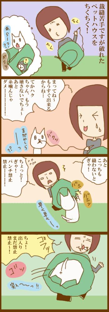 f:id:suzuokayu:20201218093522j:plain