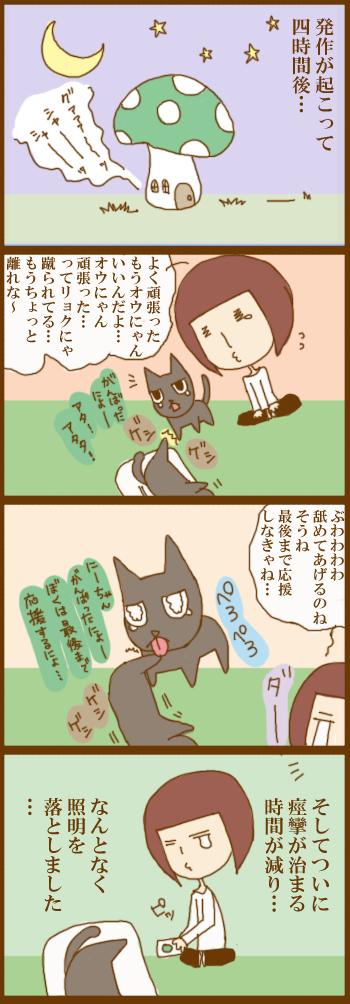 f:id:suzuokayu:20201224092833j:plain