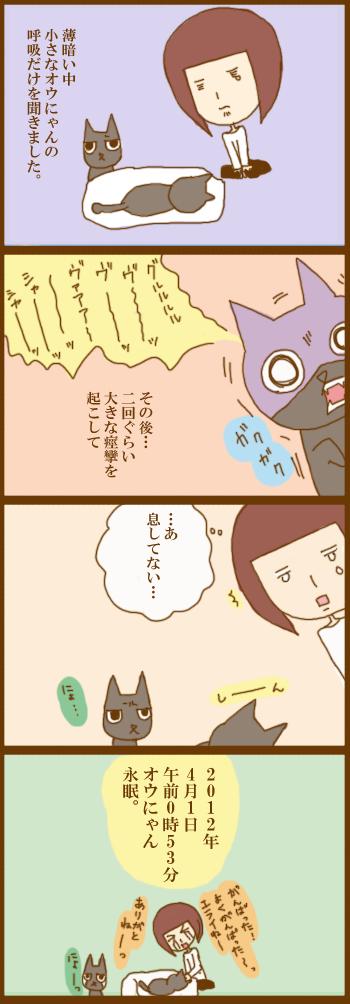 f:id:suzuokayu:20201224092930j:plain