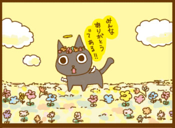 f:id:suzuokayu:20201224093151j:plain