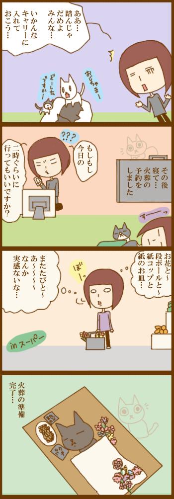 f:id:suzuokayu:20201224093452j:plain