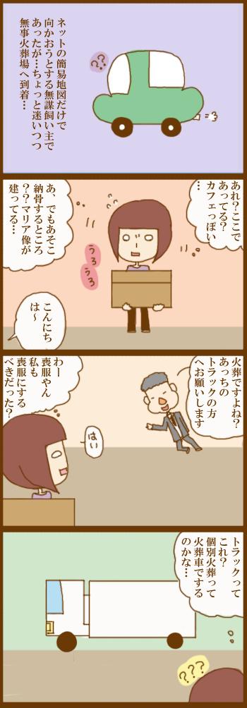 f:id:suzuokayu:20201224093737j:plain