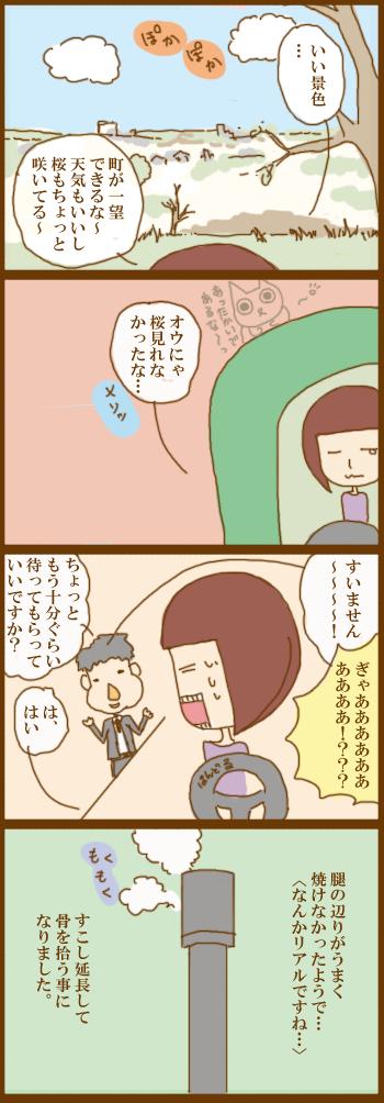 f:id:suzuokayu:20201225093310j:plain