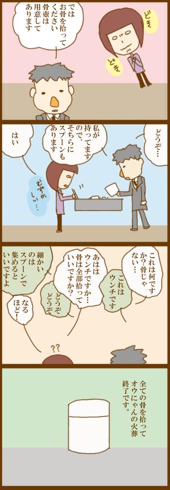 f:id:suzuokayu:20201225093506j:plain
