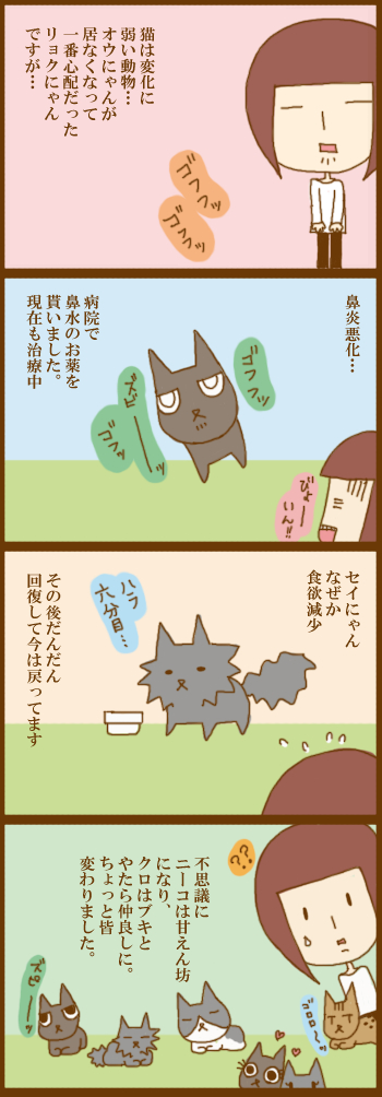 f:id:suzuokayu:20201228092024j:plain