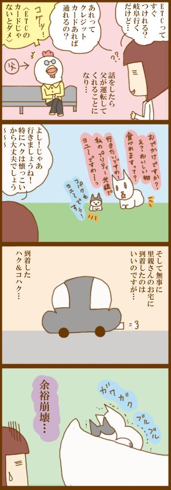 f:id:suzuokayu:20201228093840j:plain