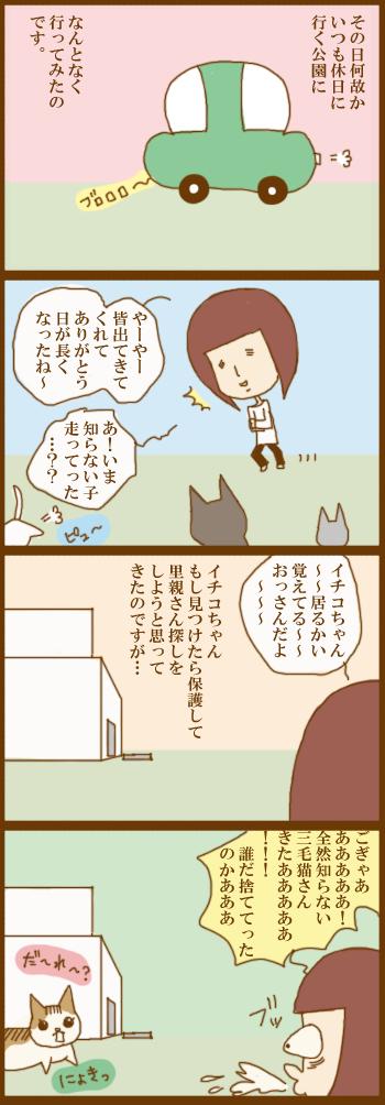f:id:suzuokayu:20201229091306j:plain