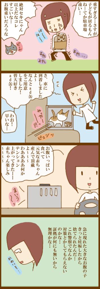 f:id:suzuokayu:20201229092225j:plain