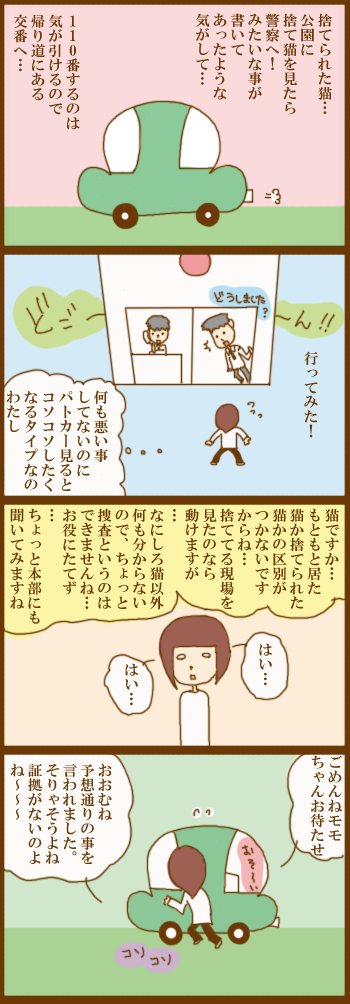 f:id:suzuokayu:20210121085723j:plain