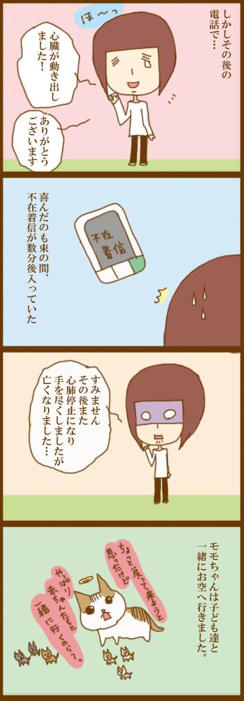 f:id:suzuokayu:20210201102348j:plain