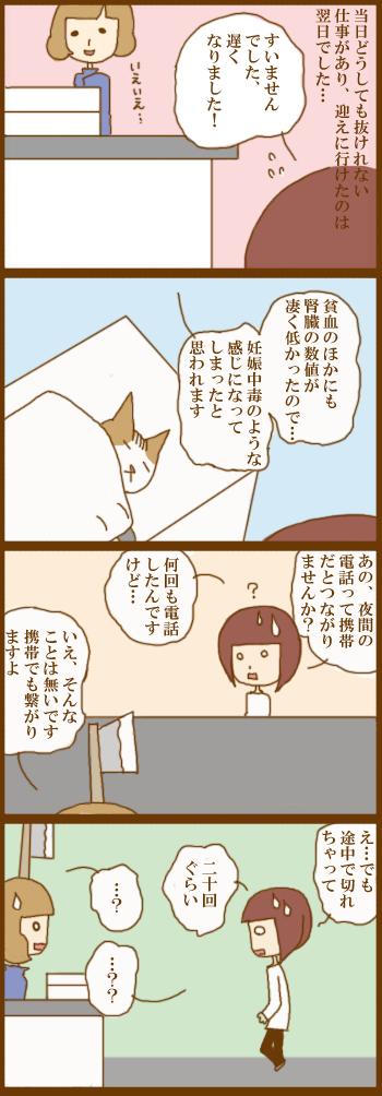 f:id:suzuokayu:20210202140335j:plain