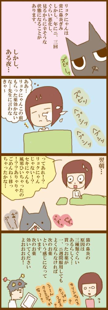 f:id:suzuokayu:20210212154648j:plain