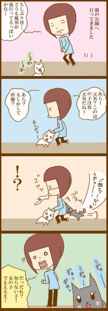f:id:suzuokayu:20210216132914j:plain
