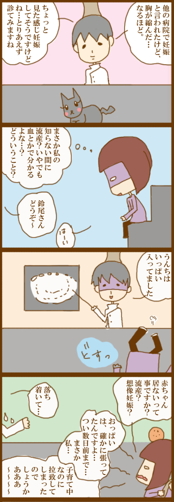 f:id:suzuokayu:20210222104639j:plain