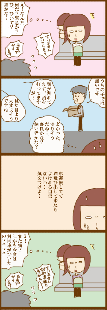 f:id:suzuokayu:20210225184719j:plain