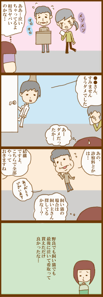 f:id:suzuokayu:20210226095618j:plain