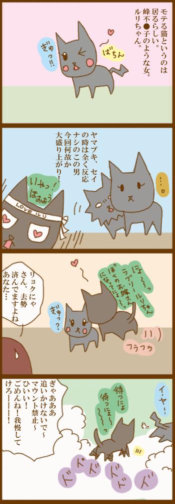 f:id:suzuokayu:20210304090155j:plain