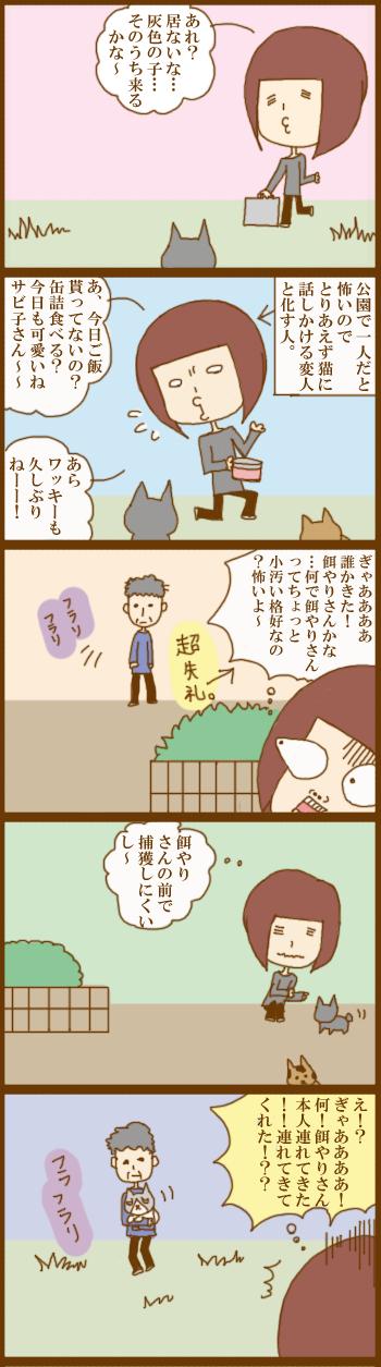 f:id:suzuokayu:20210306160052j:plain