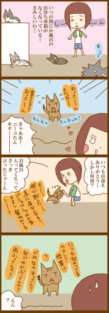 f:id:suzuokayu:20210316085943j:plain
