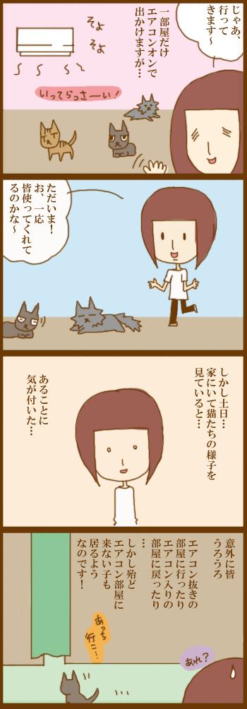 f:id:suzuokayu:20210318090401j:plain