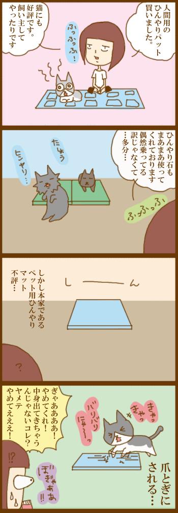 f:id:suzuokayu:20210321204620j:plain