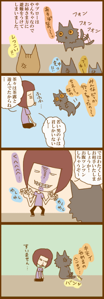 f:id:suzuokayu:20210327134724j:plain