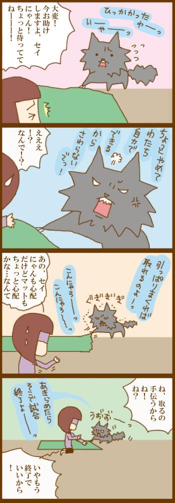 f:id:suzuokayu:20210327134929j:plain