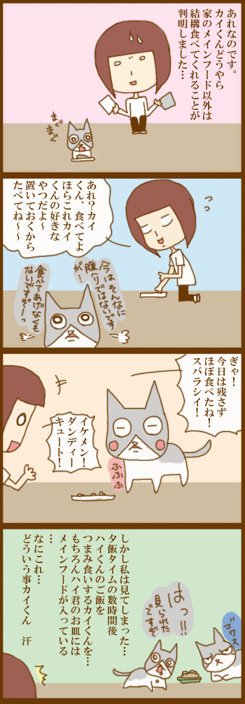f:id:suzuokayu:20210329085850j:plain