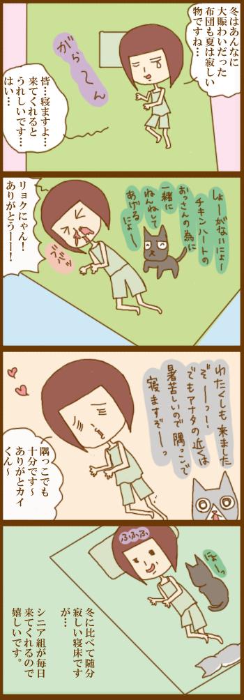 f:id:suzuokayu:20210330090149j:plain