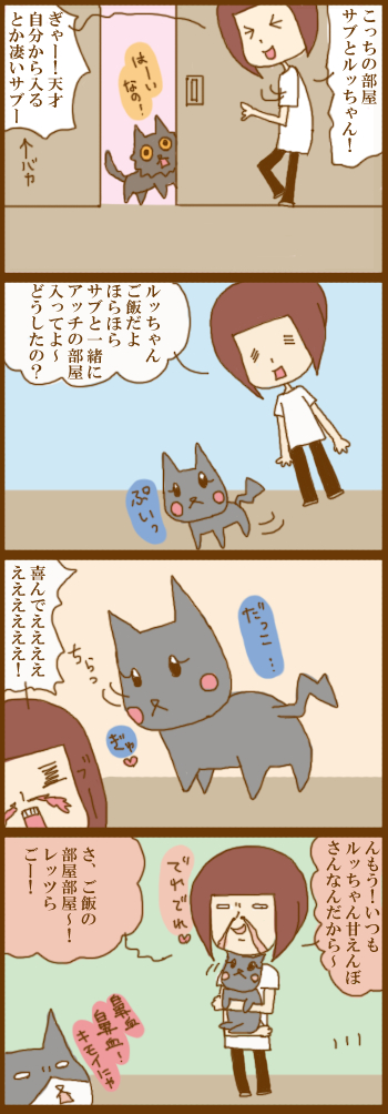 f:id:suzuokayu:20210403163226j:plain
