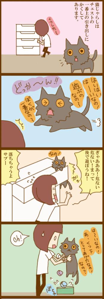 f:id:suzuokayu:20210414093619j:plain
