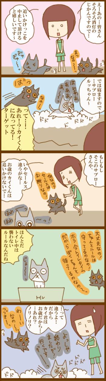 f:id:suzuokayu:20210415090224j:plain